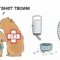 Госдума поддержала передачу ФНС администрирования страховых взносов