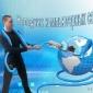 Утвержден профессиональный стандарт для специалистов по безопасности компьютерных систем и сетей