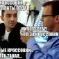 Госдума одобрила увеличение МРОТ на 21%