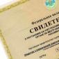 С 2017 года физлицо, не являющееся ИП, вправе подать заявление о постановке на учет в налоговую инспекцию
