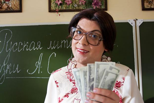 С 1 сентября за классное руководство учителя будут получать денежные выплаты