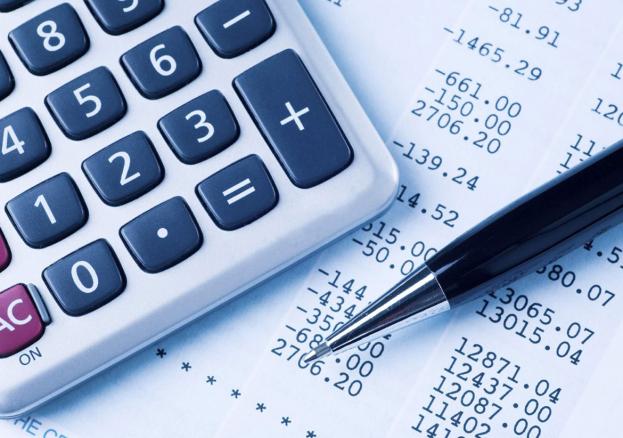 О новых кодах дополнительной классификации расходов бюджета Астрахани