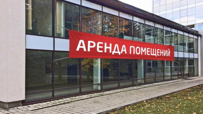 Принято решение о поддержке арендаторов недвижимости Астраханской области