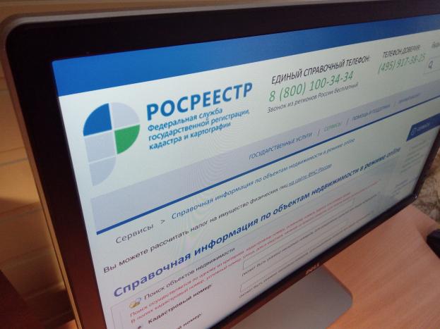 Яндекс обязали прекратить рекламу сайтов-двойников Росреестра