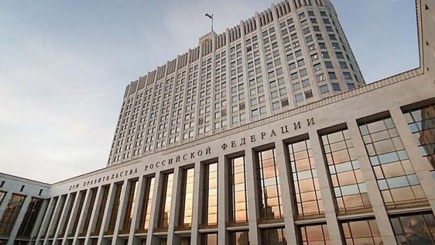 Правительству РФ дан ряд поручений социальной направленности