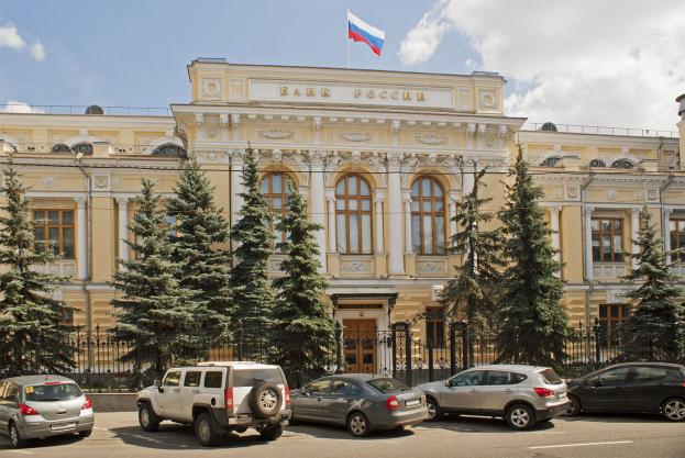 Режим работы Банка России в майские праздники