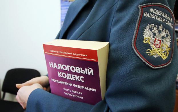 Подписан закон, вносящий многочисленные изменения в НК РФ