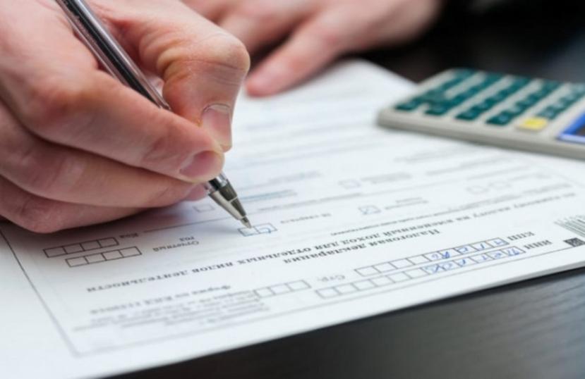 ФНС России напоминает о сроках представления налоговой отчетности