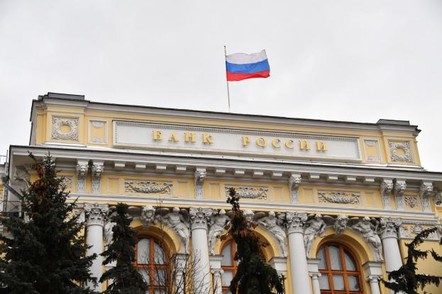 Утверждено новое Положение о платежной системе Банка России