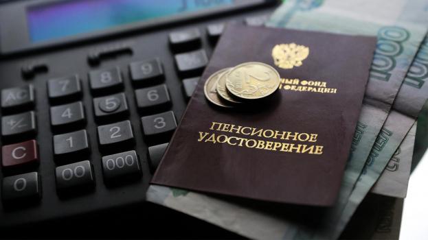 Увеличен прожиточный минимум для соцвыплат пенсионерам на 2021 год