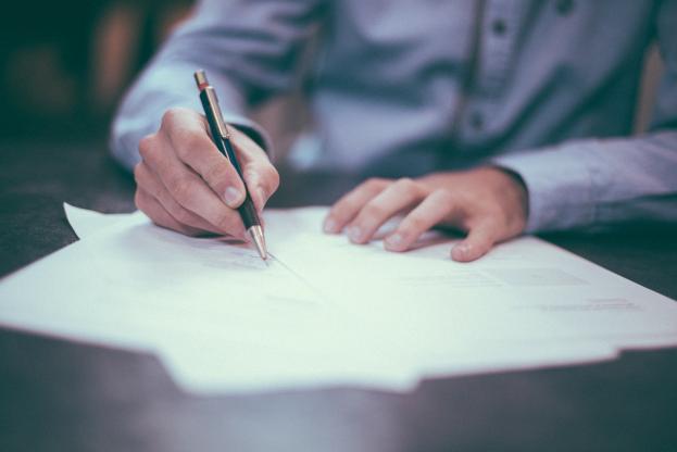 Установлен перечень сведений, содержащихся в банке данных о законных представителях лиц, имеющих право на получение мер соцзащиты, предоставляемых в ФГИС ЕСИА.