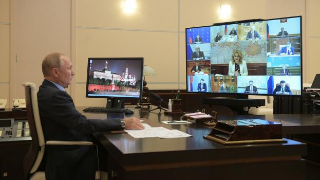 Тезисы совещания Президента России с Правительством РФ
