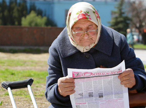 Пенсионерам повысили минимум