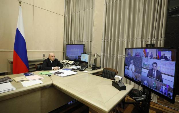 Правительством РФ одобрен Общенациональный план действий