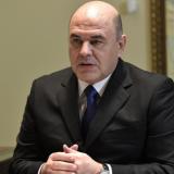 Правительство РФ поручило приостановить проведение плановых и выездных проверок